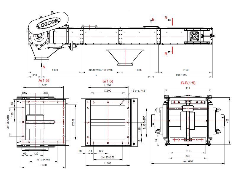 Скребковый транспортер 250 конвейер для уборки металлической стружки